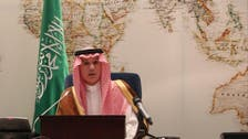 Al-Jubeir: Aramco attacks were undertaken with Iranian weapons