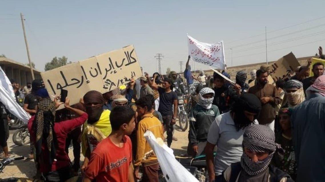 مظاهرة في ريف دير الزور