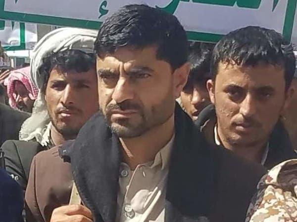 """مقتل """"الرجل الثاني"""" للحوثيين في البيضاء بغارة للتحالف"""