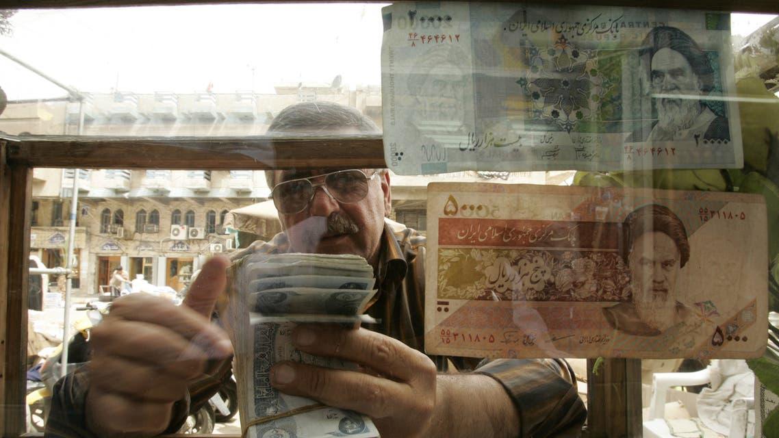 مصارف أموال إيران (فرانس برس)