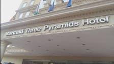 """مصر.. إرجاء الحكم بـ""""الهجوم على فندق الأهرامات الثلاثة"""""""