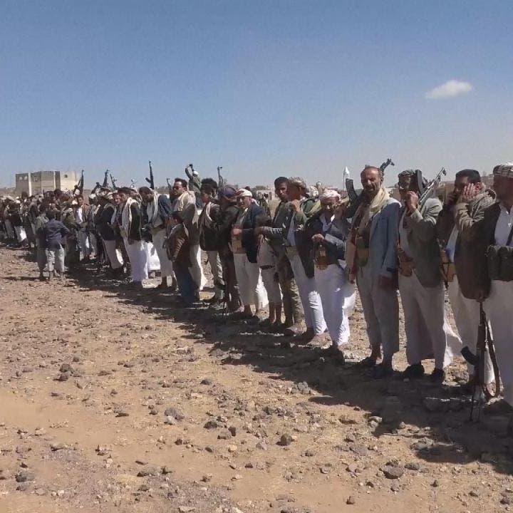 أحزاب اليمن.. هجمات الحوثي على السعودية تكشفتدفق أسلحة إيران
