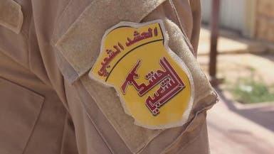 العراق.. الحشد يعلن استهداف طائرة مسيرة مجهولة بنينوى