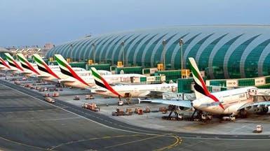 انخفاض حركة السفر عبر مطار دبي 2.4% بالربع الثالث