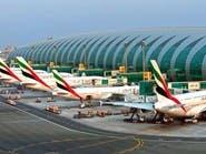 مطار دبي يشهد تراجع حركة المسافرين 3%