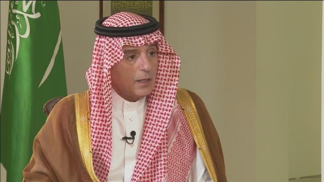 THUMBNAIL_ مقابلة خاصة   عادل الجبير ? وزير الدولة للشوؤن الخارجية السعودي