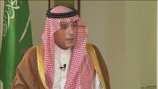 سعودی عرب کے پاس مختلف ملکوں سے اسلحہ کی خریداری کا آپشن موجود ہے: الجبیر