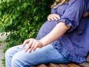 تدخين الحامل يضر بخصوبة بناتها عند الكبر