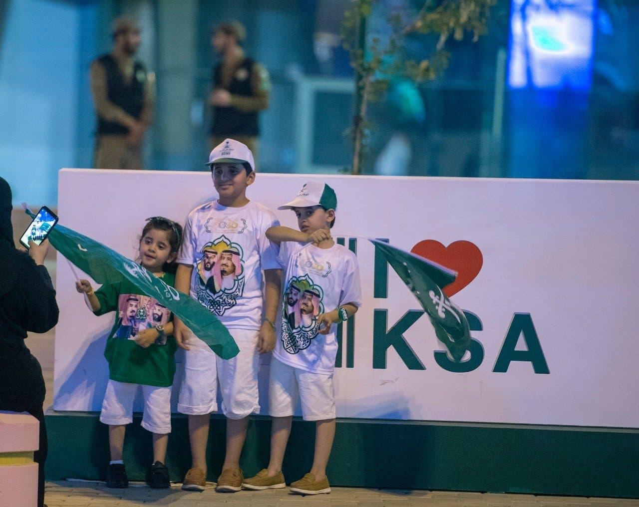 Riyadh 4
