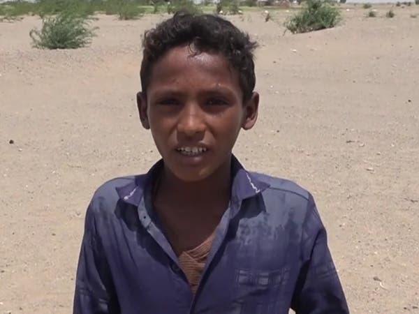 شاهد.. لغم حوثي ينتزع براءة طفل يمني بالحديدة