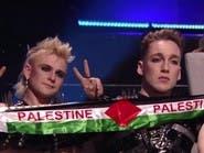 رفع علم فلسطين خلال مسابقة فنية يتسبب لإيسلندا بغرامة