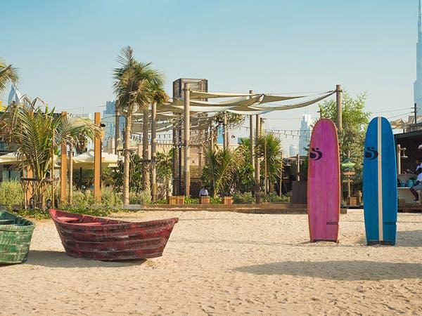 شركة مراس تنضوي تحت لواء مجموعة دبي القابضة