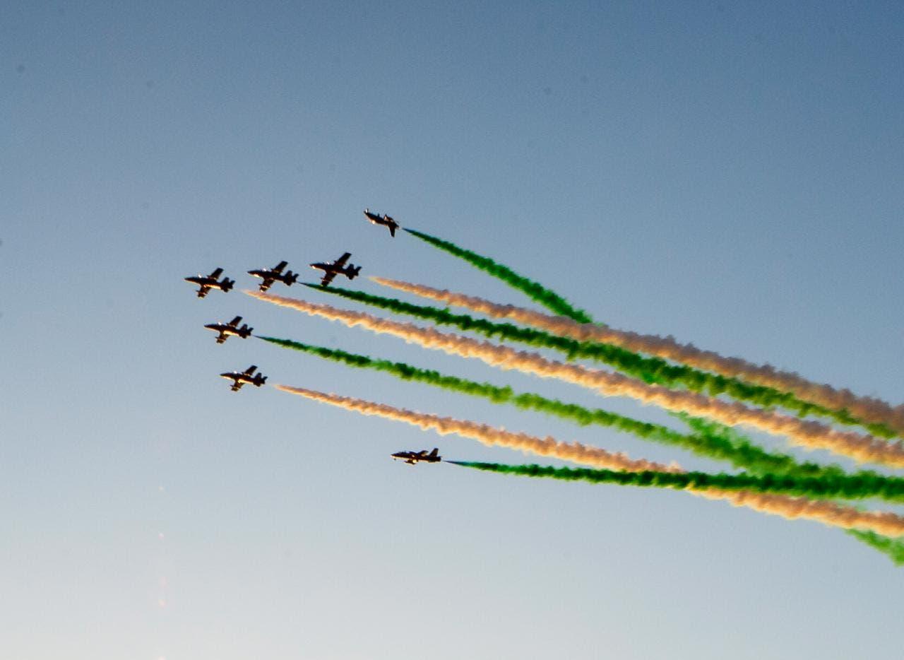 Riyadh 1