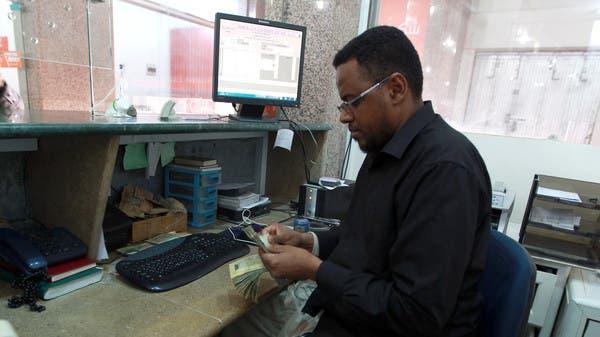 صنعاء.. الحوثيون يوقفون عمل 6 شركات كبيرة لتحويل الأموال