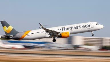 """""""توماس كوك"""" أقدم شركة سياحة في العالم.. تعلن إفلاسها!"""
