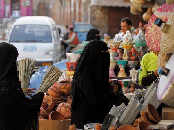 تقرير دولي: 300 امرأة تعرضن للخطف والعنف من قبل الحوثيين