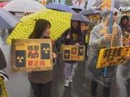 هل من الممكن احتواء المخاوف حيال الطاقة النووية؟