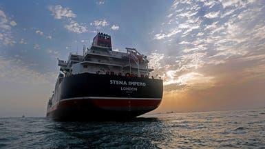 ناقلة النفط البريطانية تغادر إيران وتصل المياه الدولية