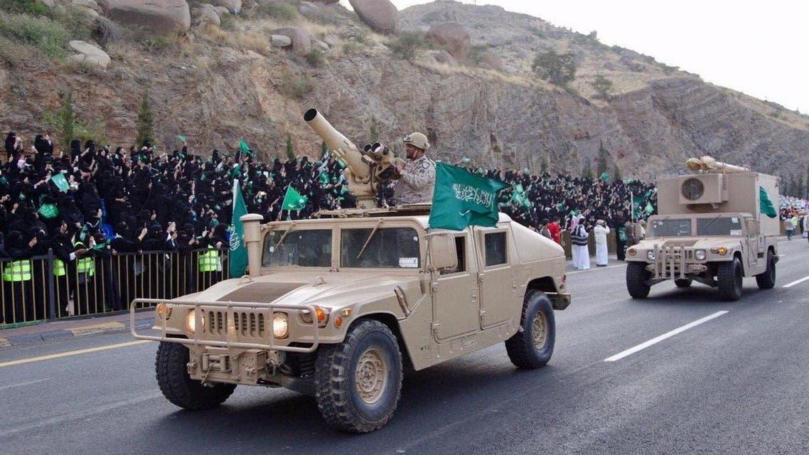 سعودی قومی دن کی تقریبات