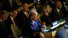 Trump makes unscheduled appearance at UN climate summit