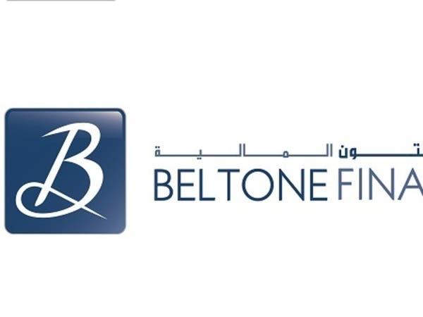 """""""بلتون"""" المصرية تسعى لبيع حصتها في شركة أورباخ جرايسون الأميركية"""