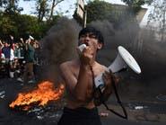20 قتيلاً وعشرات الجرحى باحتجاجات في إندونيسيا