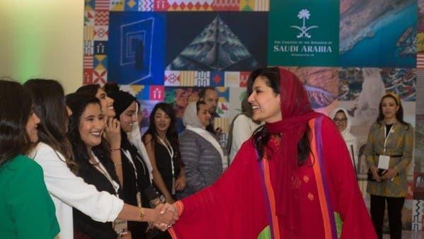 الأميرة ريما تشارك السعوديين في أميركا فرحة اليوم الوطني