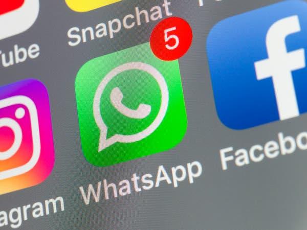 الشركة تتكتم.. رابط جديد بين واتساب وفيسبوك!