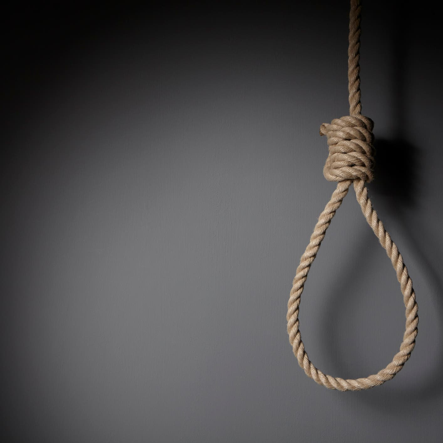الإعدام لإرهابيين متورطين بتفجير وزارة عراقية عام 2013