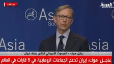 Brian Hook: US seeks comprehensive negotiations with Iran