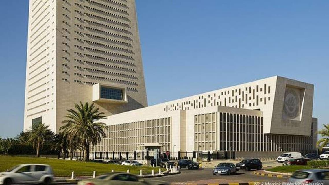 المركزي بنك الكويت المركزي