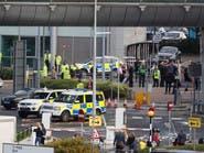 طرد مريب في مطار مانشستر.. والشرطة تعتقل رجلاً