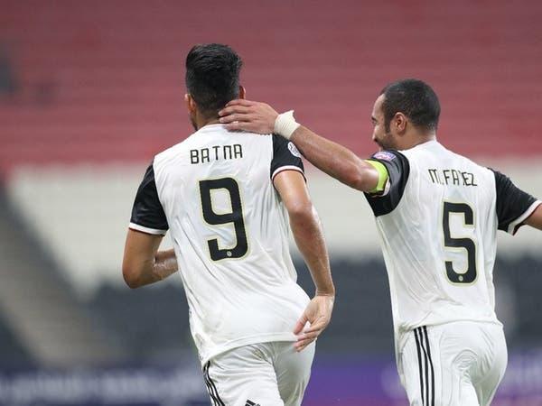 البطولة العربية: الجزيرة الإماراتي يتأهل إلى دور الـ 16
