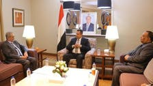 اليمن يثمن الدعم السعودي للحفاظ على قيمة العملة الوطنية