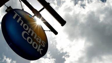 """انهيار """"توماس كوك"""" يطرح تساؤلات عدة.. هذه أبرزها"""