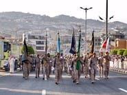 2000 جندي يسيرون على درب عسير التاريخي احتفالاً باليوم الوطني