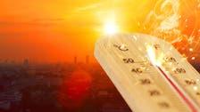 منظمة: متوسط درجات الحرارة سيرتفع بشكل قياسي خلال 5 سنوات