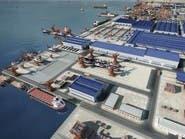 البحري للعربية: التزمنا ببناء 52 سفينة معظمها عملاقة بـ10 سنوات