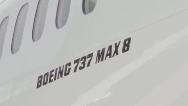 هل تذكرون بوينغ737 ماكس؟.. اختبارات تمهد لعودتها للطيران