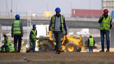 السعودية.. بحث منح العمالة الوافدة حرية التنقل الوظيفي والخروج والعودة