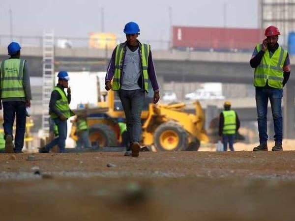 """تطور مفاجئ.. السعودية تتجه لإلغاء تأشيرة """"عامل"""" نهائيا"""
