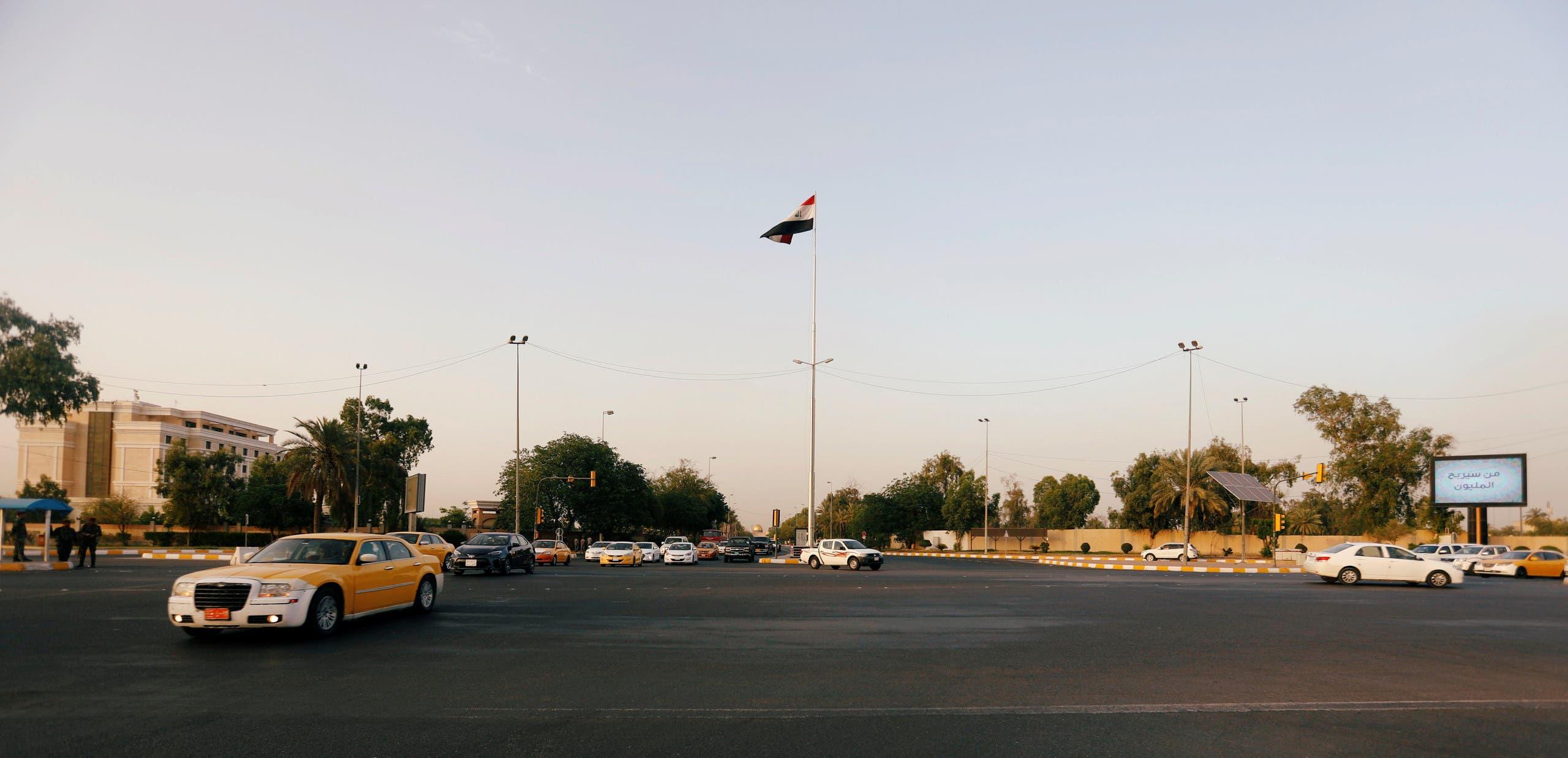 المنطقة الخضراء بغداد