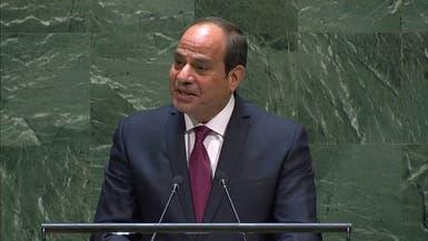 السيسي: أطلقنا خطة واسعة وشاملة ضد الإرهاب