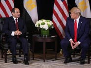 ترمب والسيسي يؤكدان على ضرورة إنهاء الصراع الليبي