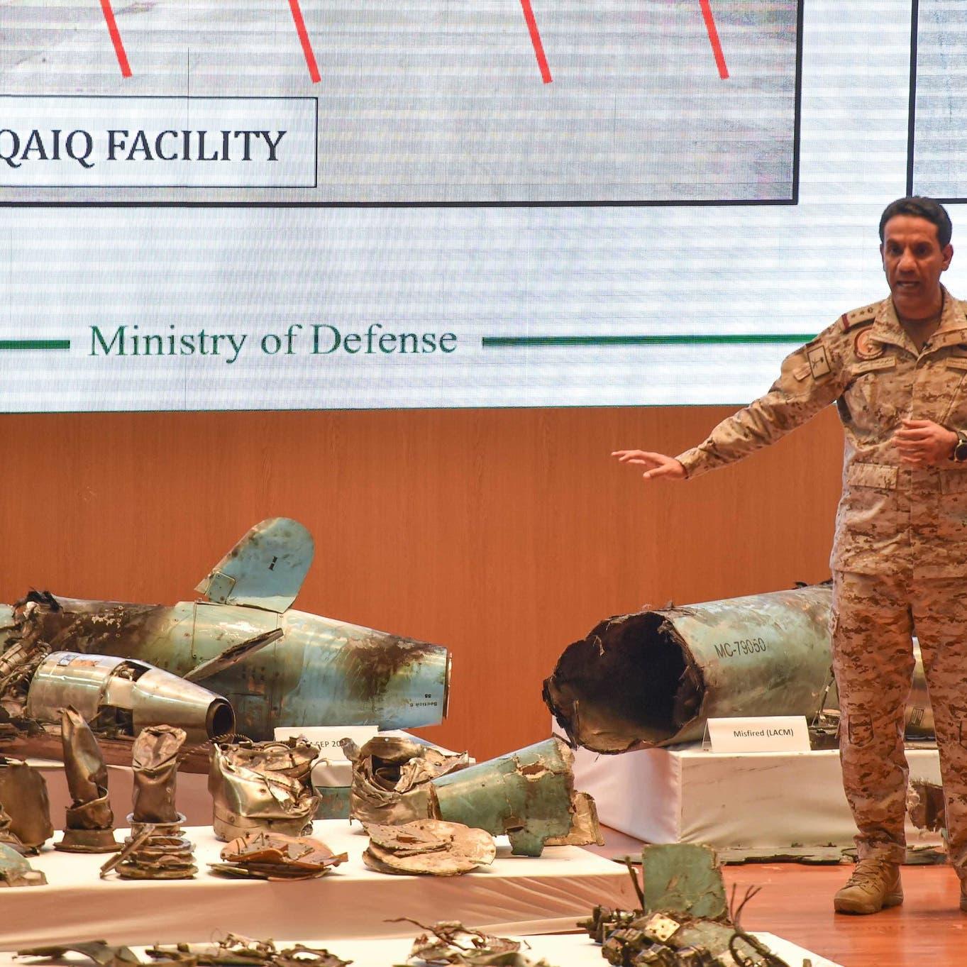 إدارة ترمب تدرس خيارات معاقبة إيران رداً على هجمات أرامكو