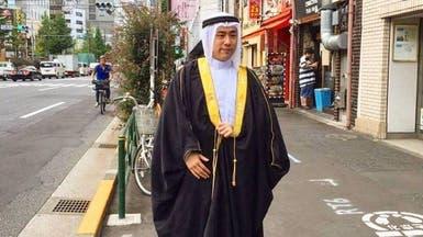 بالصور.. يابانيون يحتفلون باليوم الوطني السعودي