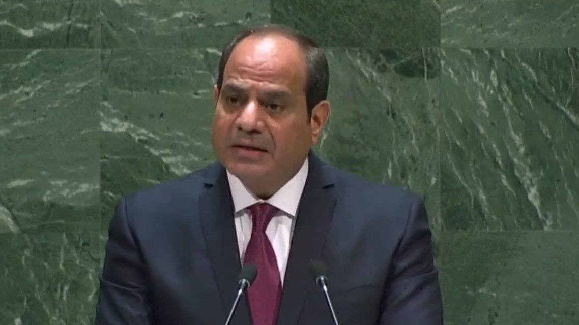 El Sisi speaking at UN (Screengrab)