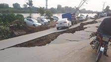 پاکستان کے متعدد شہروں میں شدید زلزلہ،23 افراد جاں بحق ،300 زخمی