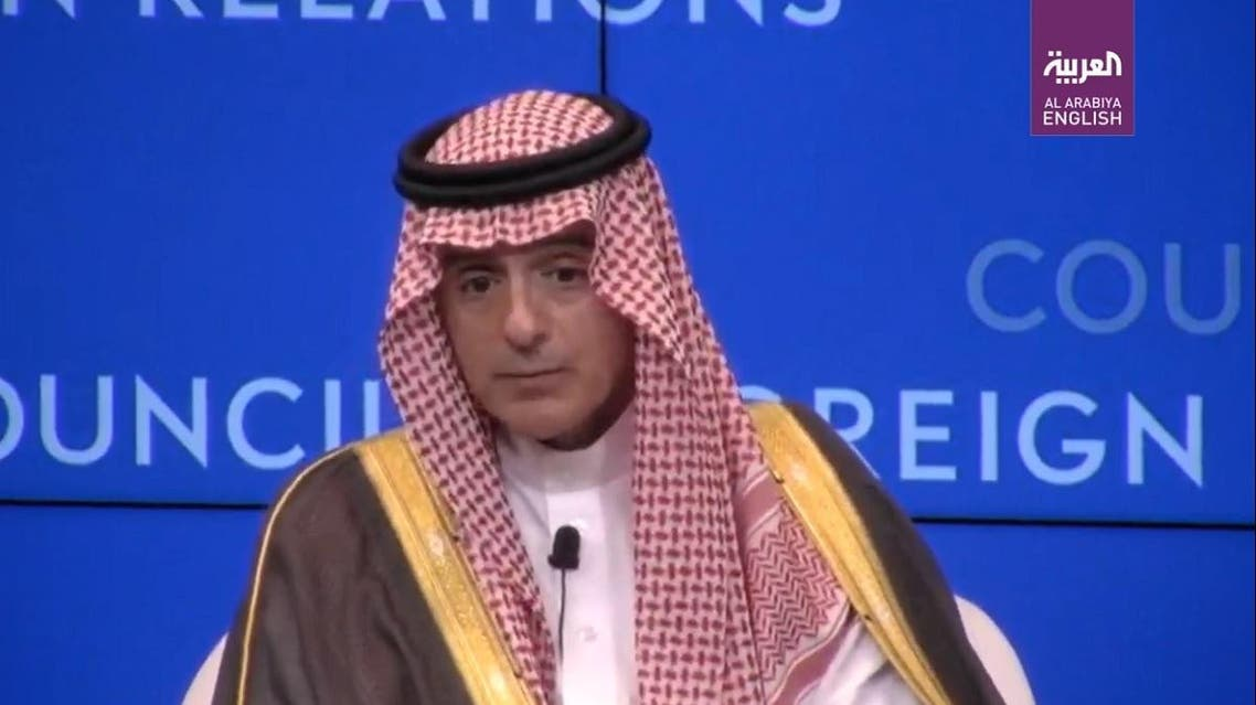 Adel Al Jubeir Foreign Policy in NY. (Screen grab)