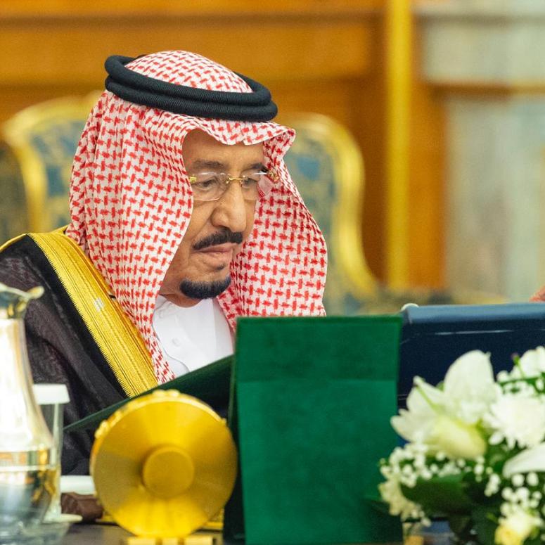 السعودية: هجوم أرامكو بأسلحة إيرانية يهدد السلم والأمن الدوليين